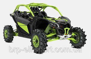 Maverick X3 Xmr TURBO RR (2020)