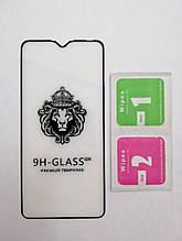 Защитное стекло для Xiaomi Redmi 8/8A Lion  Black