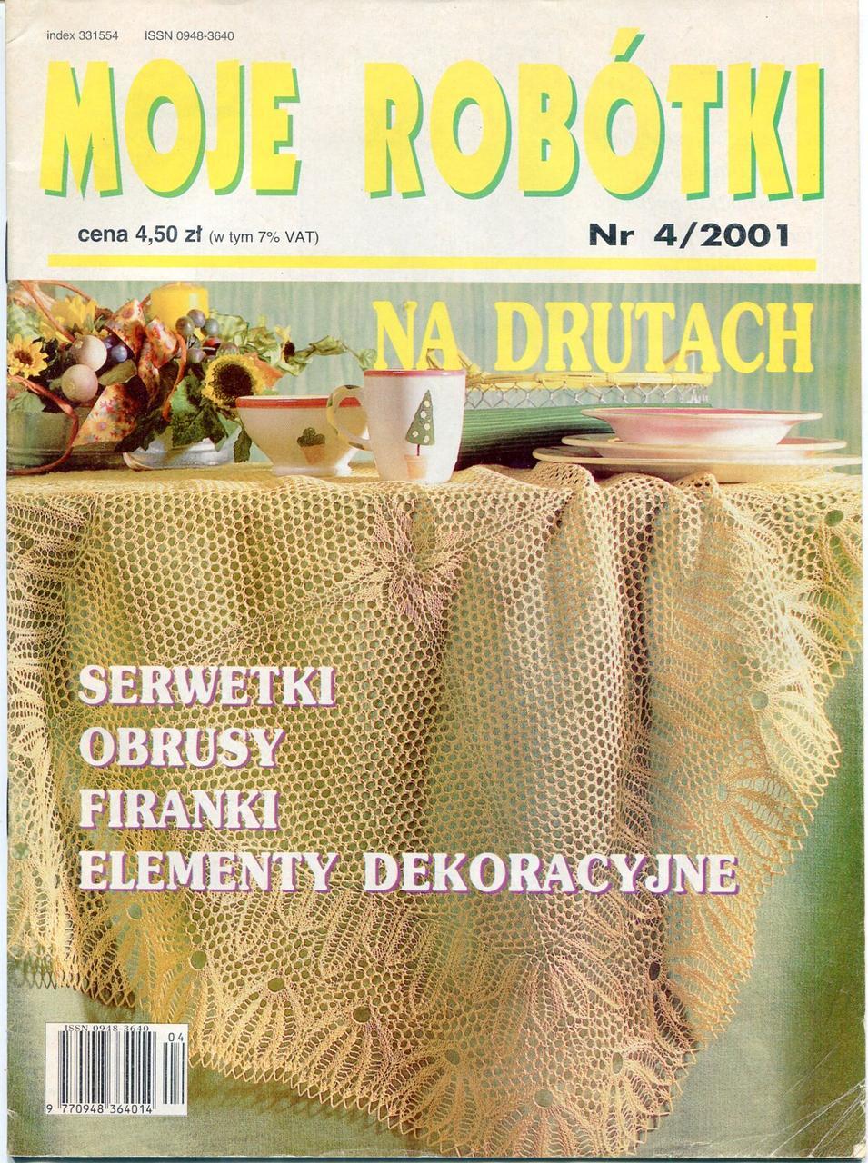 "Журнал по вязанию. ""MOJE ROBOTKI"" № 04 / 2001"