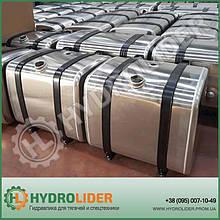 Алюминиевый топливный бак 300л (670х700х730)