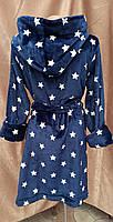 Шикарный теплый халат с капюшоном на запах Звезды Темно-синий, фото 2