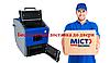 Бесплатная доставка на продукцию ТМ Tehni-x, Protech