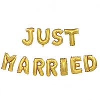 Фольгированная надпись 16' Китай Just Married золото в упаковке, 40 см