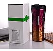 Термокружка термостакан Starbucks Градиент хамелеон термос для напитков 500 мл, фото 2