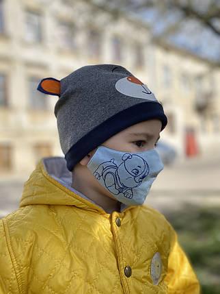 """Детская защитная маска для лица """"Doggie"""" голубая, фото 2"""