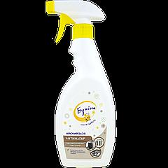 """Средство чистящее с распылителем  """"Пчелка"""" Для духовок и грилей"""" 500мл"""