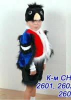 Карнавальный костюм Снегирь меховой 5-8 лет, фото 1