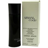 Парфюмированная вода - Тестер Giorgio Armani Armani Code for Men