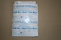Пакет охлаждающий, 10х15см, водно-солевой