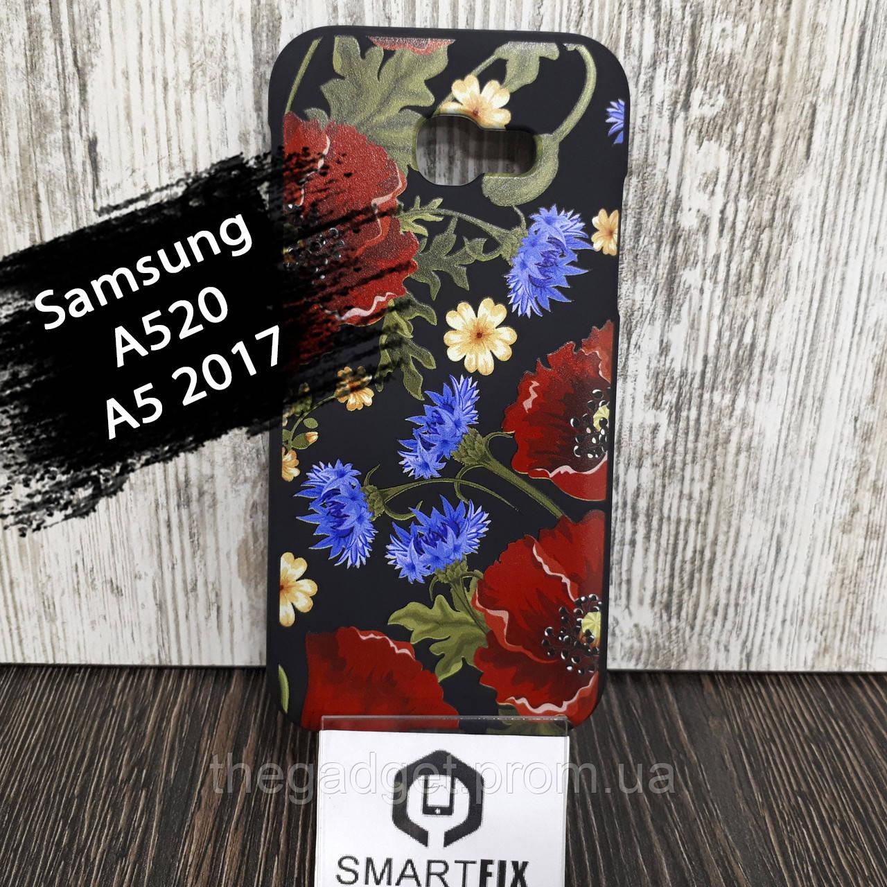 Чохол з малюнком для Samsung A5 2017 (A520)