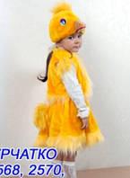 Карнавальный костюм Цыпленок девочка меховой 3-5 лет, фото 1