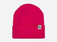 Шапка мужская зимняя UP Pink розовая (модные молодежные, подростковые шапки)