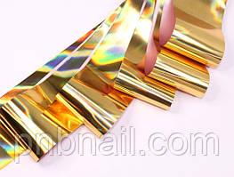 Фольга перекладна голографія золото (5см.*1м)