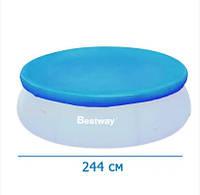 Тент чехол для бассейна диам 244 см защитн для круглого наливного Bestway 58939 (28020)