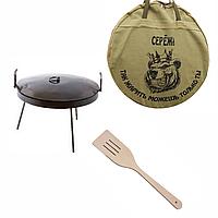 Именной подарок для мужчины сковорода из диска для пикника + чехол с рисунком
