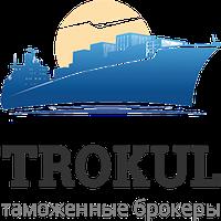 Аккредитация на таможне Одессы