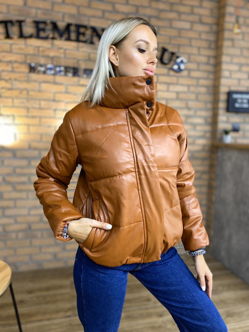 Модная качественная кожаная куртка на синтепоне женская