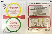 Стерильна серветка антисептична для обробки ран з фурагіном (2 шт).