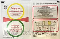 Салфетка для обработки ран стерильная с фурагином, 6х10см, №2