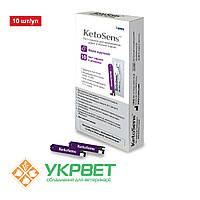 Тест-смужки Keto Sens для визначення рівня кетонів у крові, 10 шт/уп