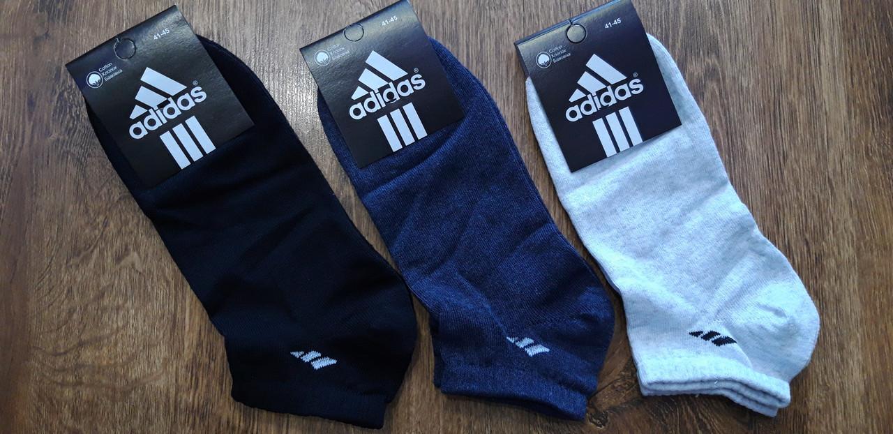 """Чоловічі стрейчеві короткі шкарпетки в стилі""""Adidas J"""",Туреччина,41-45"""