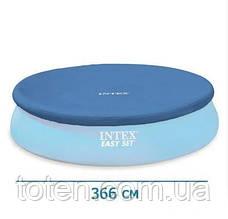 Тент чехол для бассейна диаметр 366 см защитный для круглого наливного intex 28022