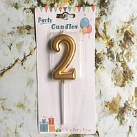 Свеча цифра 2 в торт литая ЗОЛОТО, 7см.