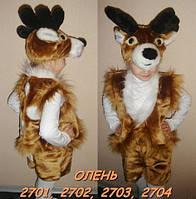 Карнавальный костюм Олень мальчик меховой 5-8 лет, фото 1