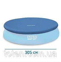 Тент чехол для бассейна диаметр 305 см защитный для круглого наливного intex 28021