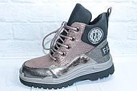 Демисезонные ботинки на девочку тм Tom.m, р. 33, фото 1