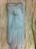 кашемировые перчатки с подкладкой искусственного меха цвет белый