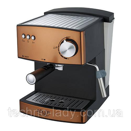 Кофемашина эспрессо Adler AD 4404 cooper 15 Bar