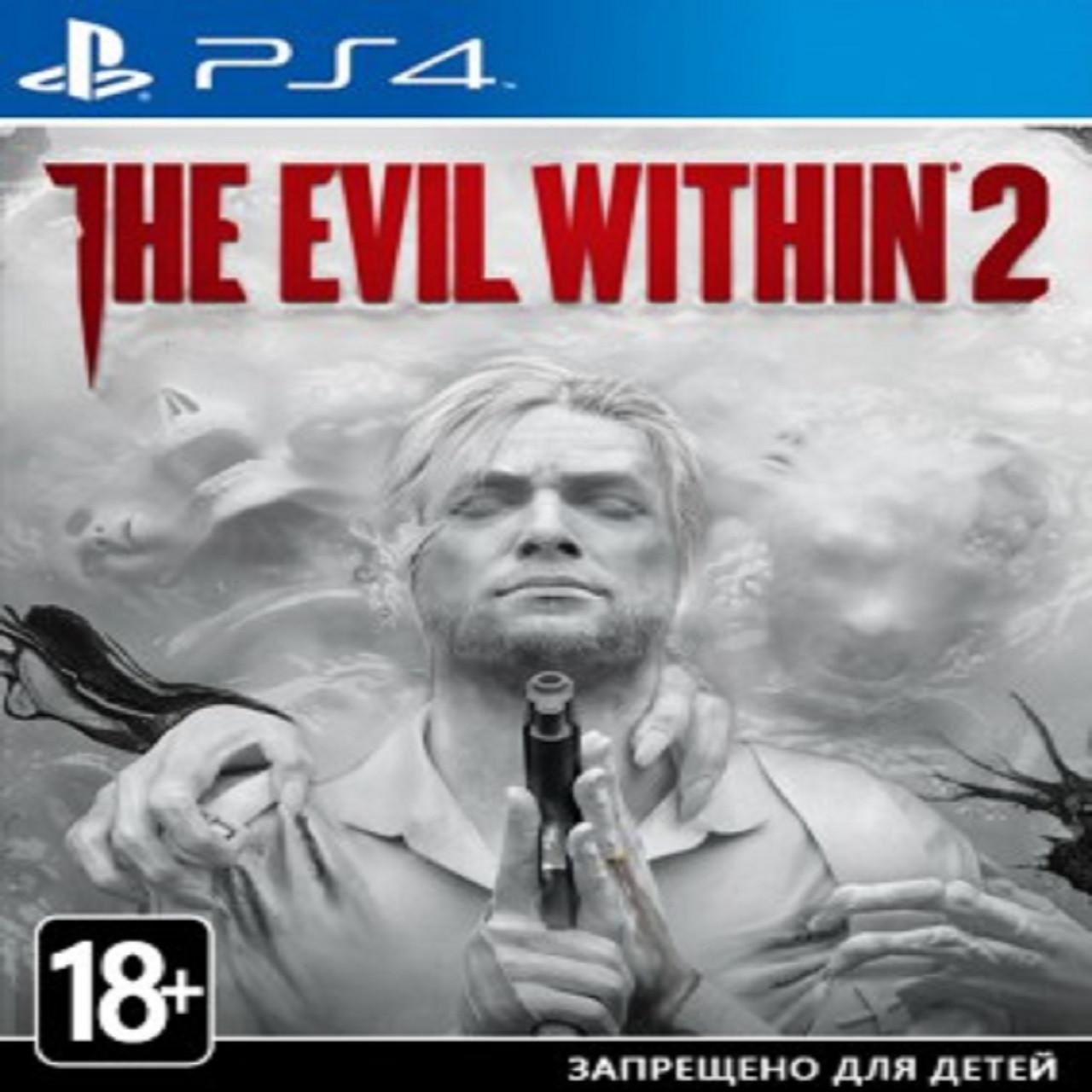 The Evil Within 2 (англійська версія) PS4