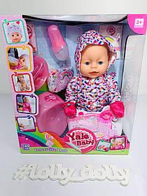 Кукла Беби Борн в куртке Пупс Baby Born BL 023 S
