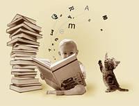Курсы Скорочтения для детей. Эйдетика (Киев и Одесса). 12 дней