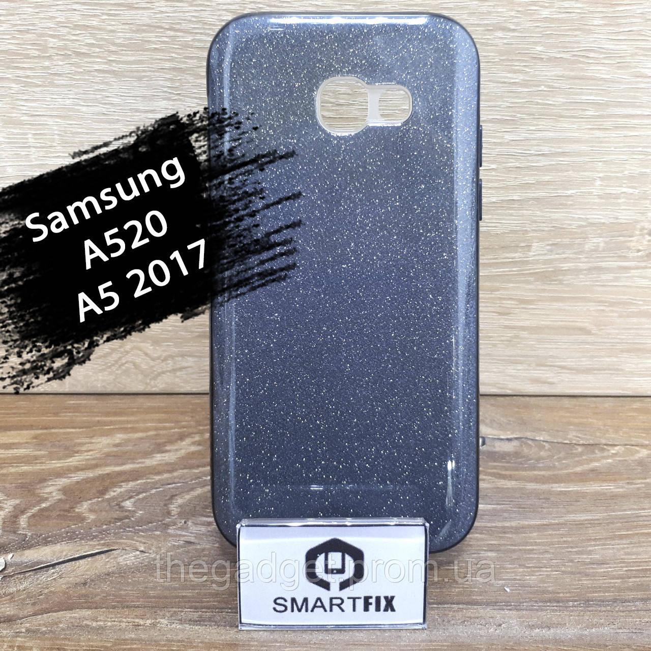 Блестящий чехол для Samsung A5 2017 (A520)
