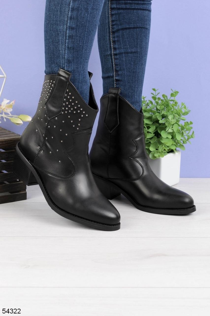 Жіночі осінні ДЕМІ черевики чорні з ремінцем на підборах 4 см еко-шкіра