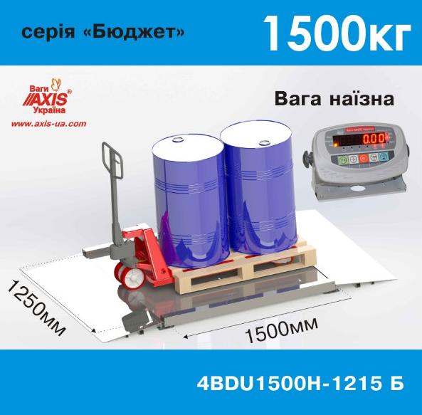 Весы наезные 4BDU1500Н-1012-Б Бюджет