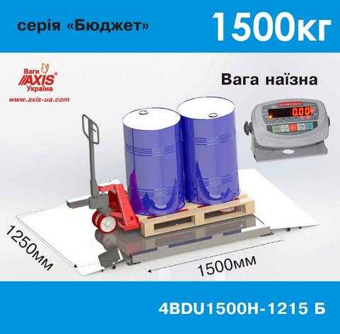 Весы наезные 4BDU1500Н-1012-Б Бюджет, фото 2