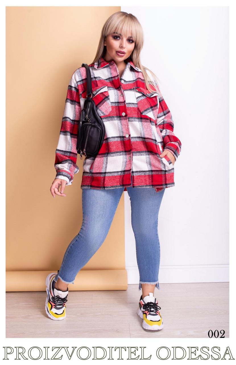 Рубашка в клетку стильная турецкая смешанная шерсть 42, 44, 46