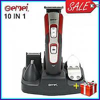 Профессиональная машинка триммер для стрижки волос Gemei GM-592 10 в 1