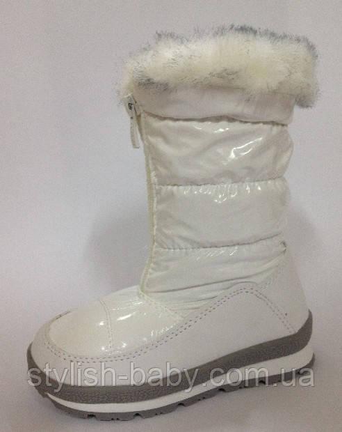 Детская зимняя обувь ТМ. Tom.m для девочек (разм. с 27 по 32)
