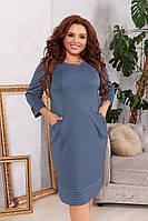 Платье женское большой размер 319 (52 54 56 58) (цвета: джинс) СП, фото 1