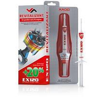 Ревитализант EX120 для бензиновых двигателей 8 мл XADO