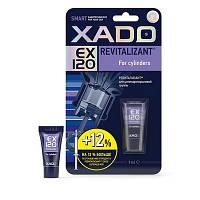 Revitalizant EX120 для цилиндропоршневой группы 9мл XADO