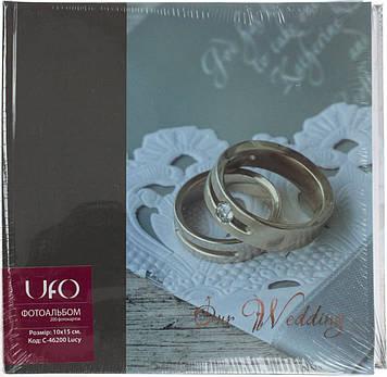 """Фотоальбом """"UFO"""" №C-46200 10х15х200 Lucy(24)"""