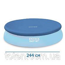 Тент чехол для бассейна диам 244 см защитный для семейного наливного Intex 28020