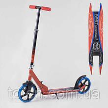 Двоколісний Самокат Best Scooter. Макс нагруз 80 кг, регулир кермо 88-98 см, колеса 22/20 див. Т
