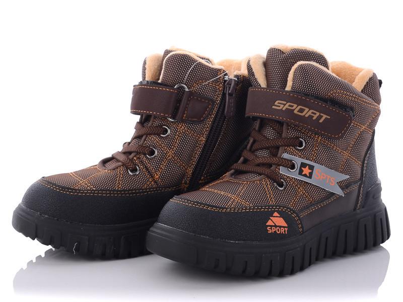 Зимние детские ботинки СВТ оптом, 27-32 размер, 8 пар в ящике