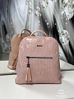 Сумка рюкзак 4092 пудра сумка рюкзак , женские сумки купить оптом в Украине, фото 1